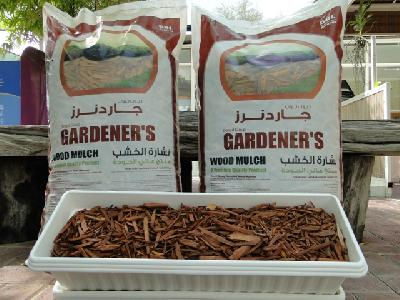 Wood Mulches
