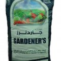 planting mixes